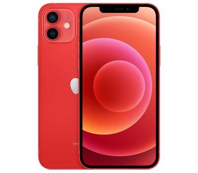 L'iPhone 12 d'Apple est un des meilleurssmartphones 5G en avril 2021 selon Ariase.