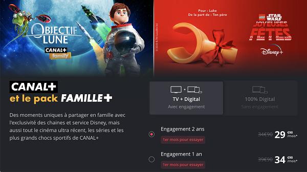 Canal+ et le pack Famille+ est au prix de 29,90€/mois