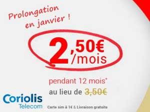 coriolis forfeit 2.50