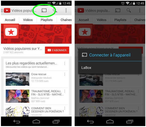 L'application Youtube