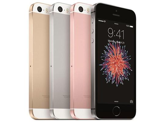 91903e19f7f Acheter un iPhone SE au meilleur prix chez les opérateurs